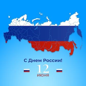 De viering van de dag van rusland