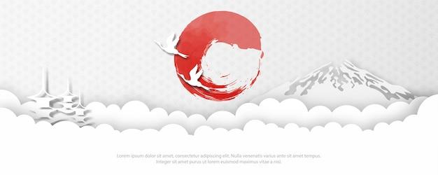 De vlag van de herdenkingsdag voor de grondwet is een nationale feestdag in japan Premium Vector