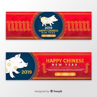 De vlak verfraaide banner van het varkens Chinese nieuwe jaar