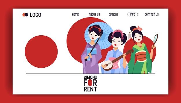 De webpagina van de geisha japanse mooie jonge vrouw in manierkimono op de illustratieachtergrond van japan