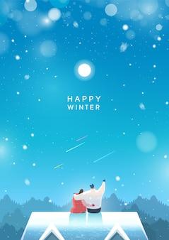 De winter komt eraan. vakantie winterlandschap. kerst achtergrond.