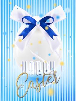 De witte eieren van pasen met zijdeboog in confettien