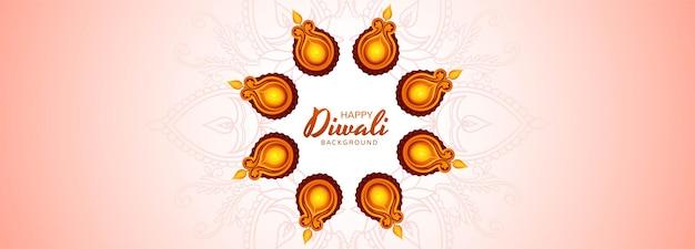 Decoratief diwali-olielamp festivalkaart bannerontwerp