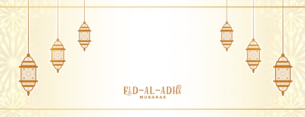 Decoratief eid al adha bakrid festival bannerontwerp