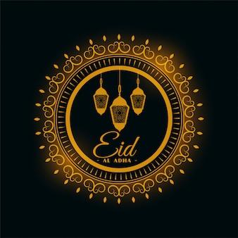 Decoratief eid al adha-festival