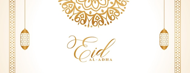 Decoratief eid al adha moslim bannerontwerp