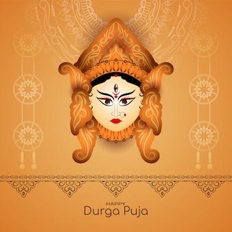 Decoratief elegant durga puja-festival