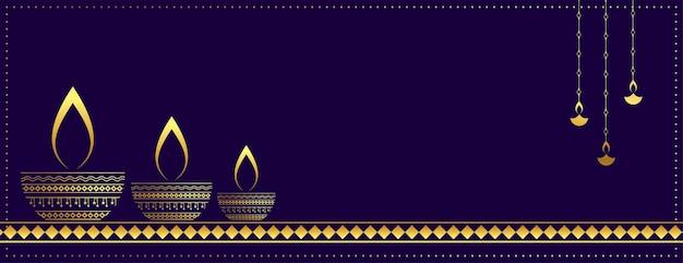Decoratief gouden paarse web diwali bannerontwerp