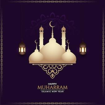 Decoratief islamitisch gelukkig muharram-ontwerp
