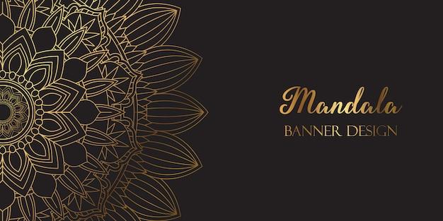 Decoratief mandala bannerontwerp als achtergrond