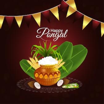 Decoratieve achtergrond voor happy pongal-viering