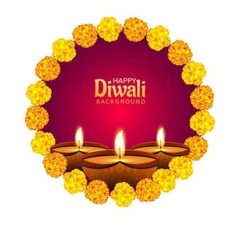 Decoratieve bloem op diwali diya voor festival kaart achtergrond