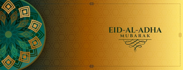 Decoratieve eid al adha bakrid festivalbanner in islamitische stijl