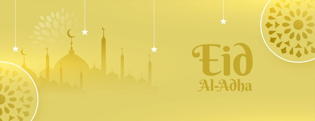 Decoratieve eid al adha moslimfestival brede banner