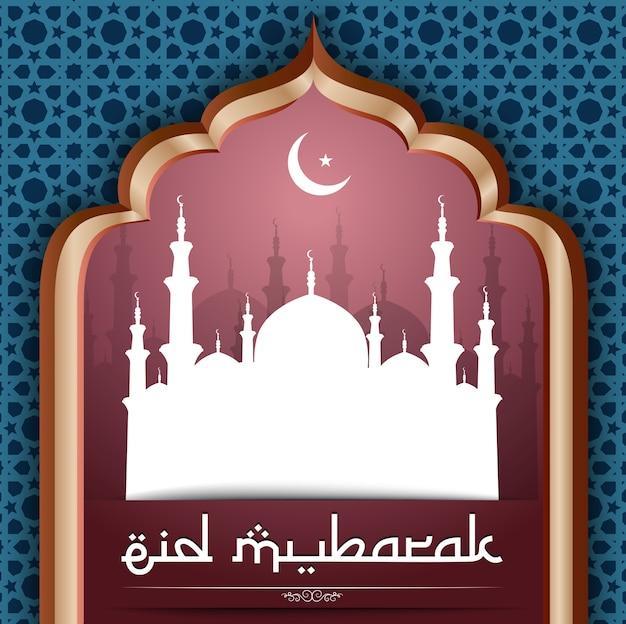 Decoratieve eid mubarak achtergrond