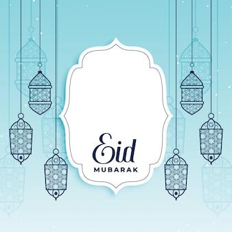 Decoratieve eid mubarak-groet met tekstruimte