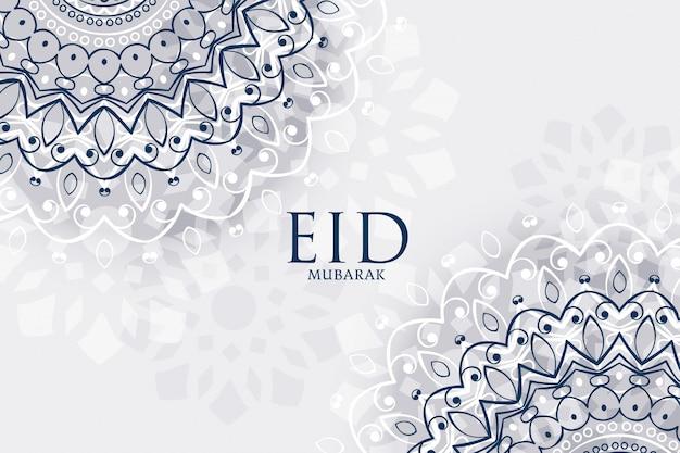 Decoratieve eid mubarak groet
