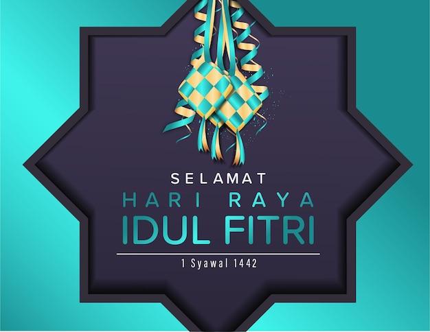 Decoratieve eid mubarak islamitische realistische ketupat-satijn
