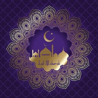 Decoratieve eid mubarak met moskeesilhouet