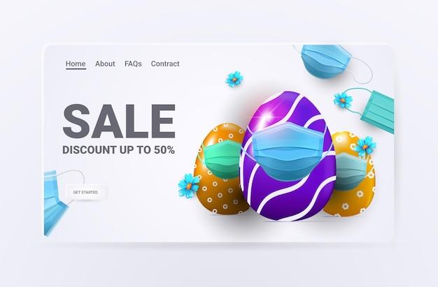 Decoratieve eieren met maskers om coronavirus pandemie te voorkomen gelukkige paasvakantie feest verkoop banner flyer