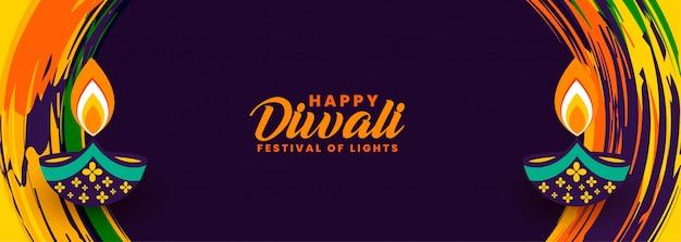 Decoratieve gelukkige diwali abstracte festivalbanner