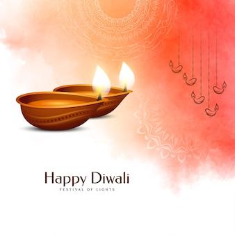 Decoratieve gelukkige diwali-achtergrond van de festivalgroet