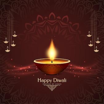 Decoratieve gelukkige diwali culturele festivalachtergrond
