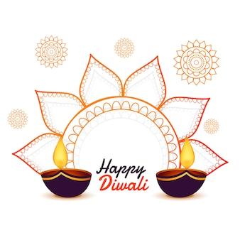 Decoratieve gelukkige diwali festival kaart achtergrond