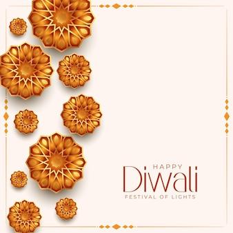 Decoratieve gelukkige diwali-festivalontwerpachtergrond