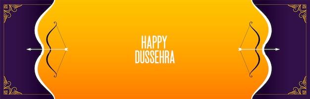 Decoratieve gelukkige dussehra indiase festival banner met dhanush baan vector
