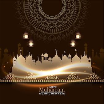 Decoratieve happy muharram en islamitische nieuwjaar glanzende achtergrond vector
