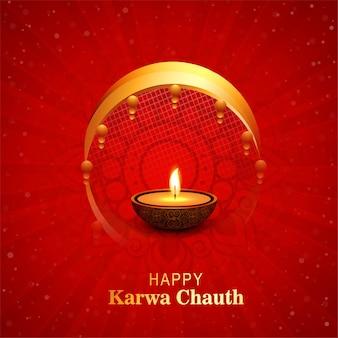 Decoratieve indiase happy karwa chauth festival achtergrond