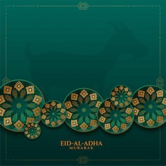Decoratieve islamitische eid al adha festivalachtergrond