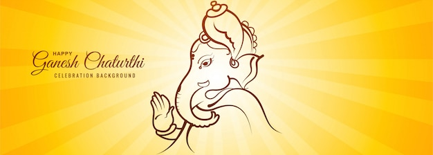 Decoratieve lord ganesha voor ganesh chaturthi card banner design