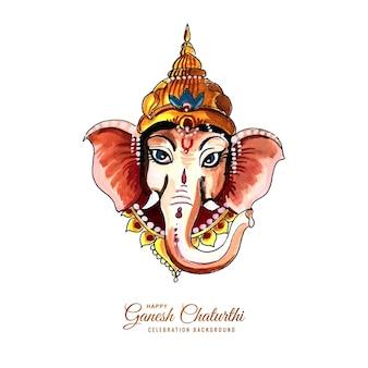 Decoratieve lord ganesha voor ganesh chaturthi-kaart