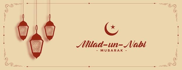 Decoratieve milad un nabi mubarak banner lampen decoratie