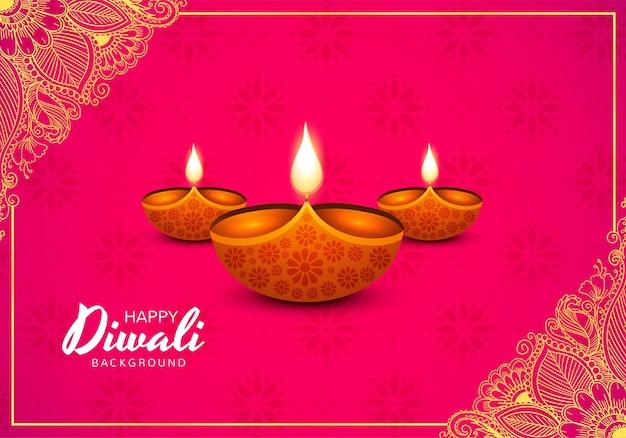 Decoratieve olielamp diwali festival viering kaart achtergrond