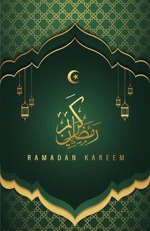 Decoratieve ramadan kareem-ontwerpachtergrond met groene kleur
