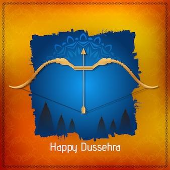 Decoratieve stijlvolle happy dussehra festival achtergrond vector