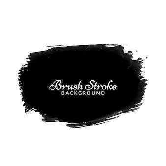 Decoratieve zwarte aquarel penseelstreek ontwerp vector