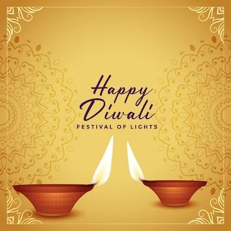 Deepawali-vieringsachtergrond met diyalampen
