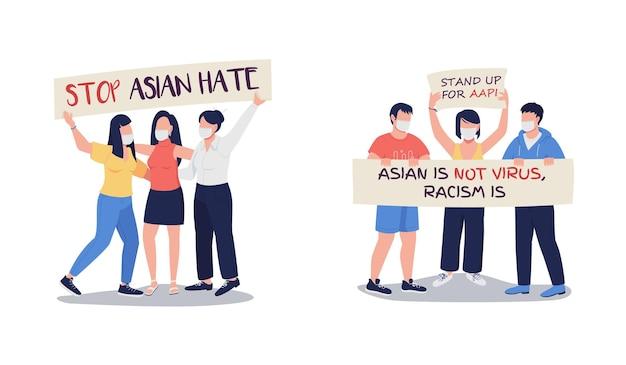 Demonstratie voor de strijd tegen anti-aziatisch geweld platte kleurloze karakters set. openbare bijeenkomsten geïsoleerde cartoon