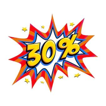 Dertig procent korting