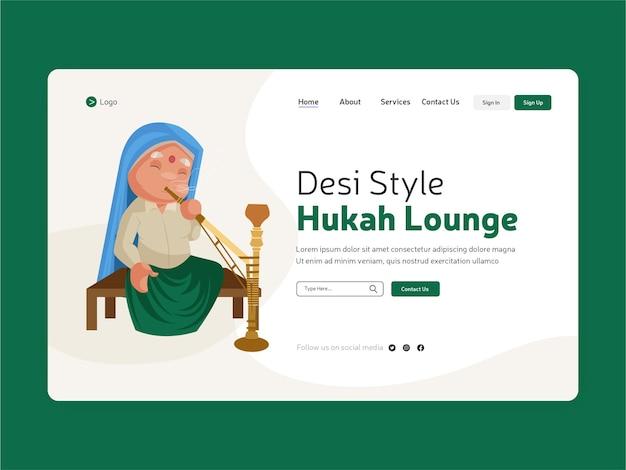 Desi-stijl hukah lounge-bestemmingspagina-ontwerp