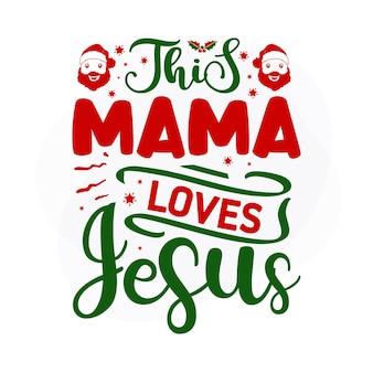 Deze mama houdt van jezus kerstcitaat premium vector