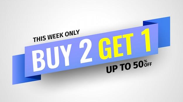 Deze week alleen verkoopbanner, blauw lint. illustratie.