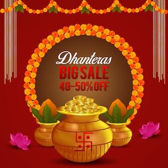Dhanteras verkoop wenskaart en banner met lotusbloem en gouden munt met kalash