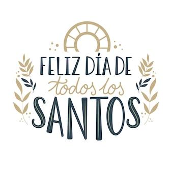 Dia de todos los santos belettering