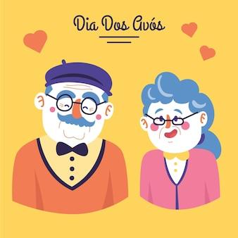 Dia dos avós illustratie