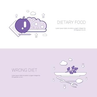 Dieetvoeding en verkeerde dieet concept template web banner
